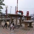 01オライはすぬま・道の駅